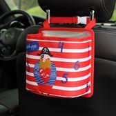 汽車車載垃圾桶車用多功能卡通垃圾袋