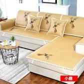 沙發涼墊 沙發墊夏季涼席墊客廳夏天款冰絲竹子涼墊藤席貴妃坐墊定做防滑【元氣少女】