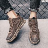 馬丁靴男工裝男鞋冬季英倫風中幫雪地靴子百搭秋季低幫戶外沙漠靴  朵拉朵衣櫥