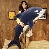 公仔鯊魚毛絨玩具可愛抱枕長條枕兒童男生款睡覺大白鯊布娃娃玩偶YJ2190【宅男時代城】