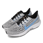 Nike 慢跑鞋 Air Zoom Pegasus 36 灰 藍 男鞋 運動鞋 【PUMP306】 AQ2203-101