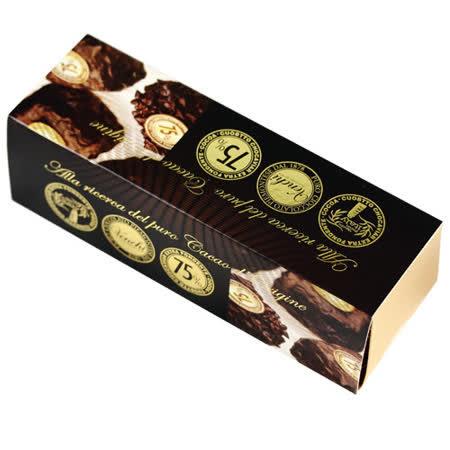義大利Venchi威琪75%手工巧克力(魚子醬造型)8入130g-玄衣美舖