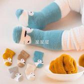 新生嬰兒襪子秋冬寶寶松口襪加厚棉質全棉中筒襪0-1-3-6-12個月歲【快速出貨】