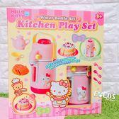 正版授權 HELLO KITTY KT 凱蒂貓 熱水瓶 茶具組 扮家家酒 兒童遊戲組 切切樂 COCOS KT500