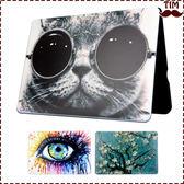 蘋果 Macbook保護殼 touch bar 13吋 彩繪系列 Air Pro Retina 11吋 硬殼 散熱