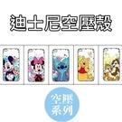 【Disney】HTC 10 / M10 森林系列 防摔空壓保護套