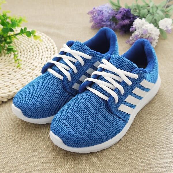 休閒鞋 運動條紋休閒鞋 C-1853