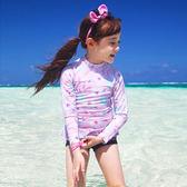 兒童泳衣 愛心 彩色 防曬 短褲 兩件式 長袖 兒童泳裝【SFC7104】 BOBI  07/06