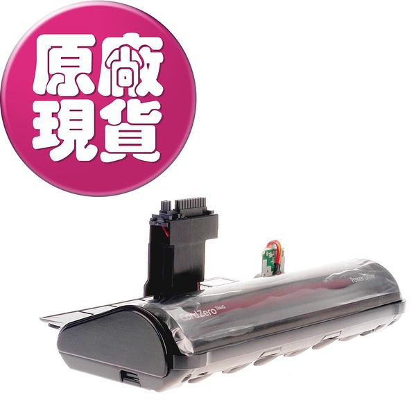 【LG樂金耗材】R9 MASTERX 掃地機器人地板吸頭