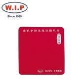 【W.I.P】軟質印章墊(小)  NC1212 台灣製 /個
