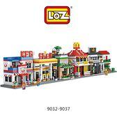 【現貨+預購】LOZ 迷你鑽石小積木 小鎮系列 便利商店 咖啡店 樂高式 益智玩具 組合玩具 原廠正版