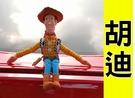 胡迪坐著 胡迪 胡迪掛飾 汽車裝飾娃娃 ...