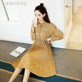 新款韓國女裝中長款蝴蝶結碎花收腰百褶雪紡洋裝〖滿千折百〗