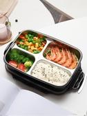便當盒飯盒便當分隔型學生上班族餐盤分格小保溫日式不銹鋼餐盒套裝 童趣屋