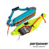 peripower 反光防潑水運動腰包(防水設計,可吊掛號碼牌與能量棒) 強強滾
