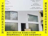 """二手書博民逛書店明日風尚罕見2011年7月刊""""香港畫廊原生態""""Y345406"""