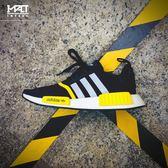 IMPACT Adidas NMD R1 黑黃 黑 黃 輕量 大黃蜂 兄弟象 編織 膠底 男鞋 百搭 慢跑 F99713