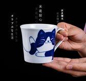 618大促日本進口馬克杯可愛招財貓圖案陶瓷杯子家用咖啡水杯辦公室茶杯