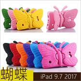 蝴蝶 new 蘋果 iPad 9.7 2017 平板殼 保護套 硅膠 防摔殼 iPad Pro 9.7 平板套 平板套 手提兒童 保護殼
