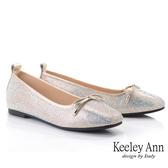 Keeley Ann我的日常生活 耀眼滿鑽方頭內增高包鞋(玫瑰金色) -Ann系列