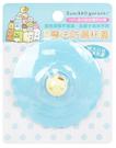 角落小夥伴 角落生物 環保魔法防漏杯蓋 貓咪藍 SG52872C