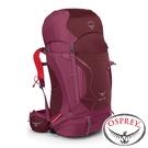 【美國 OSPREY】Kyte 66 透氣登山背包 64L XS/S『桑葚紫』10001829 登山.露營.休閒.旅遊.戶外.後背包