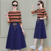 牛仔洋裝套裝 秋裝新款韓版時尚顯瘦OL風秋季套裝裙子兩件套 DN18507『愛尚生活館』