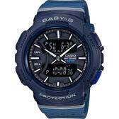 CASIO卡西歐 Baby-G 慢跑粉彩手錶-靛藍 BGA-240-2A1DR / BGA-240-2A1