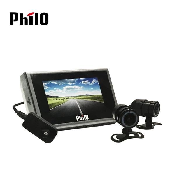 【旭益汽車百貨】飛樂 PV550+ 前後雙鏡頭機車行車紀錄器+16G記憶卡
