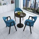 洽談圓桌一桌四椅咖啡桌接待洽談桌椅休閒小圓桌家用現代簡約餐桌椅組合 智慧e家LX