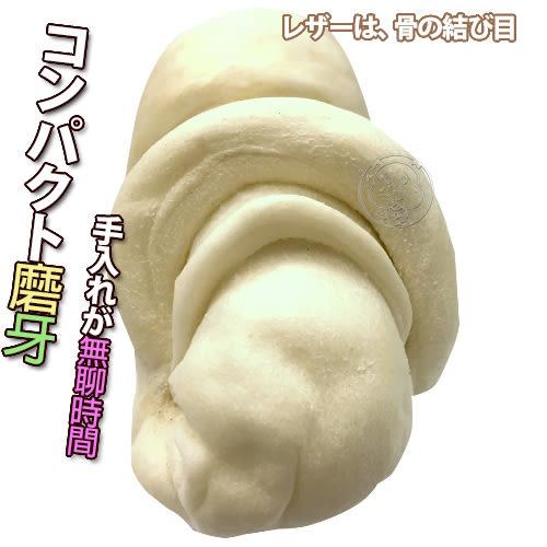 【培菓平價寵物網】 香濃美味大支7.5吋發泡牛奶打結骨皮骨(1支入)中大型犬專用