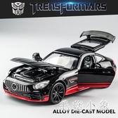 奔馳AMG跑車GTR合金車模男孩禮物兒童回力玩具小汽車仿真汽車模型LXY7707『毛菇小象』