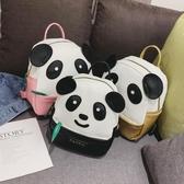 兒童背包 新款潮韓版可愛熊貓休閒旅游百搭包男女童超萌時尚雙肩包 - 古梵希
