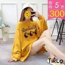 長T-Tirlo-歌舞女郎寬鬆割破燈籠袖...