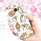 [U Ultra 軟殼] HTC uultra U-1u u1u 手機殼 保護套 外殼 日本柴犬