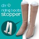 [拉拉百貨]中長靴 充氣鞋撐、防止靴子變形專用、好收納