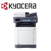 [富廉網]【KYOCERA】京瓷 ECOSYS M6635cidn A4 彩色多功能複合機