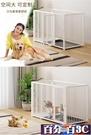寵物圍欄 狗籠子中型小型犬大型犬狗狗隔離柵欄圍欄帶廁所室內寵物泰迪金毛 WJ百分百