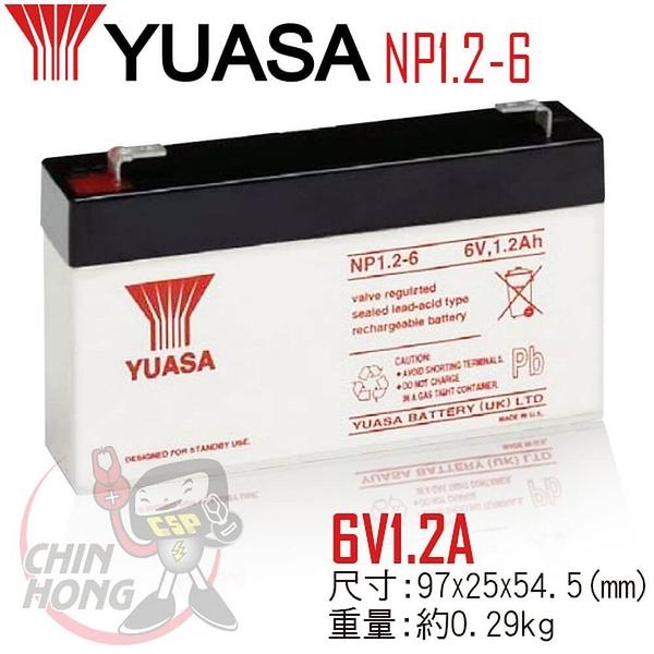 【CSP】YUASA湯淺NP1.2-6攝影燈光電源.電動玩具產品.測定機器.血壓計.電動椅.循環充電