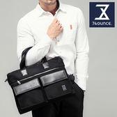 74盎司 Presence 雙袋造型側背包[G-942]
