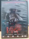 挖寶二手片-O02-008-正版DVD-泰片【凶地】-改編真實駭人社會事件(直購價)