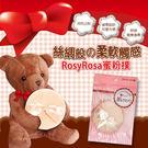 ROSY ROSA 蜜粉撲附袋(L) 美的 日本雜誌2012年7月號揭露商品  ◇iKIREI