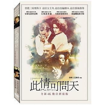 此情可問天 DVD 數位修復版 Howard's End 免運 (購潮8)
