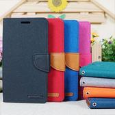 【牛仔風格】三星 Samsung Galaxy S7 edge G935FD 韓風軟殼側掀皮套/側開插卡手機套/翻頁式保護套