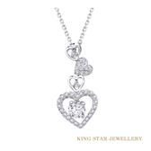 心戀30分鑽石K金項墜 (D SI1 3EX HA) King Star海辰國際珠寶 鑽石項鍊 七夕禮物