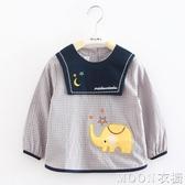 秋冬寶寶吃飯罩衣兒童防水反穿衣嬰兒圍兜男女兒童圍裙護衣畫畫衣 moon衣櫥