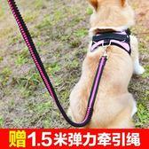 狗狗用品胸背帶牽引繩泰迪中小型犬遛狗繩子項圈背心式寵物狗鍊子
