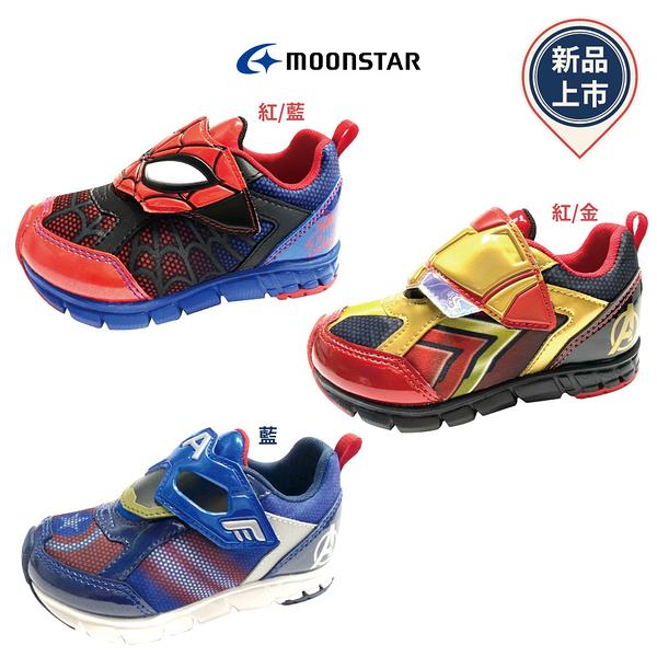 日本月星Moonstar機能童鞋漫威聯名系列寬楦運動鞋款0052紅藍/0053紅金/0055藍(中小童段)