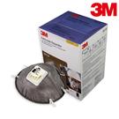 【醫碩科技】3M 9913V P1等級帶閥型工業成人防塵活性碳口罩 10個/盒