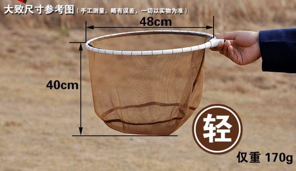 [協貿國際]  48-50cm釣魚超輕抄網